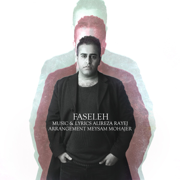 Alireza Rayej - Faseleh