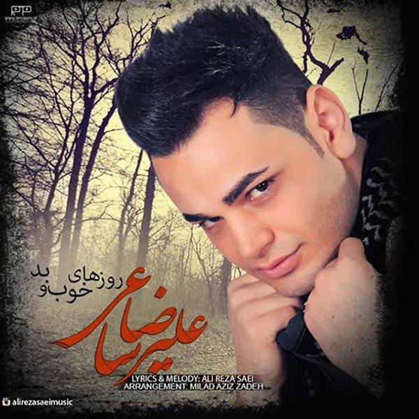 Alireza Saei - Rozaye Khob O Bad