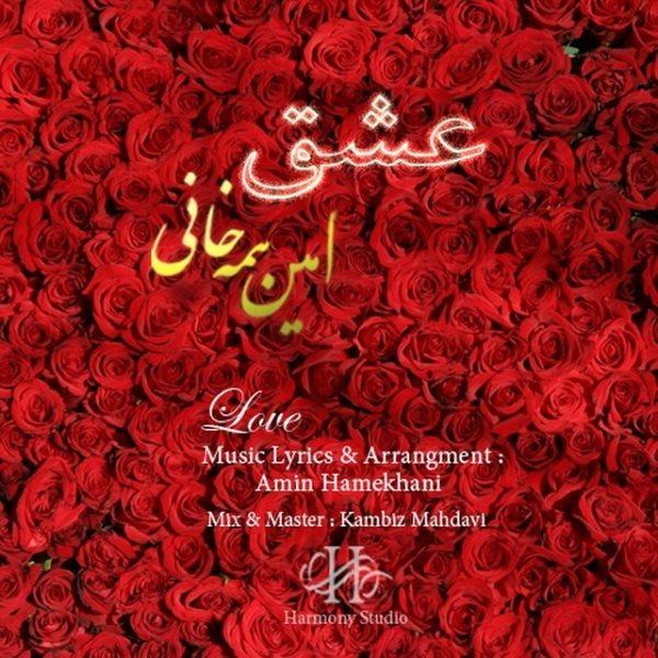 Amin Hamekhani - Eshgh