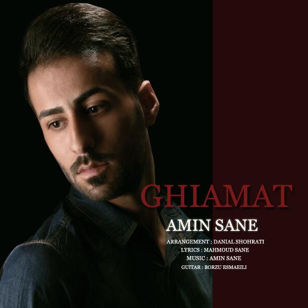 Amin Sane - Ghiamat