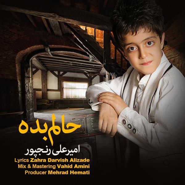 Amir Ali Ranjpour - Halam Khobe
