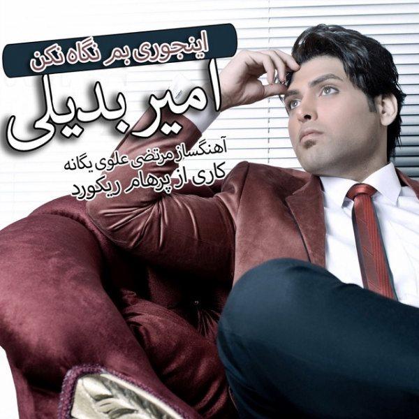 Amir Badili - Injori Bem Negah Nakon