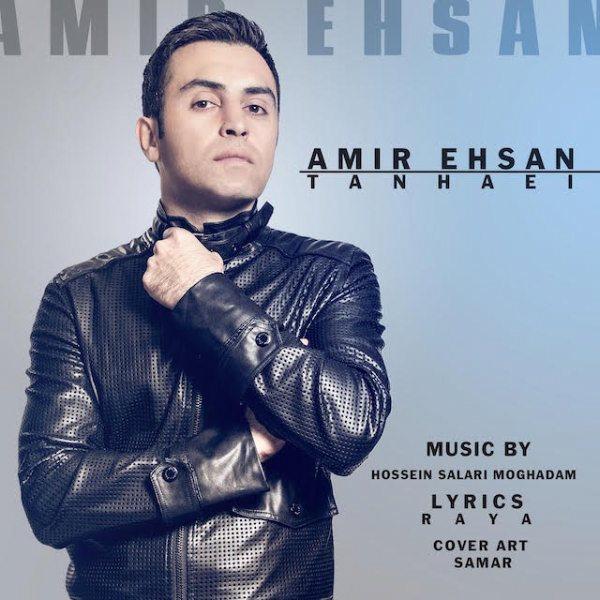 Amir Ehsan - Tanhaei
