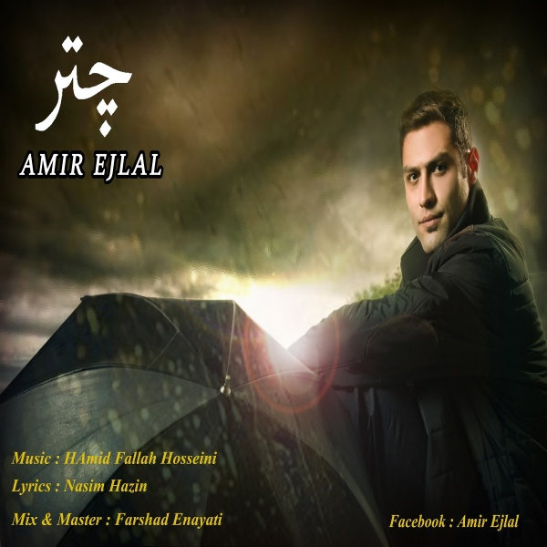 Amir Ejlal - Chatr