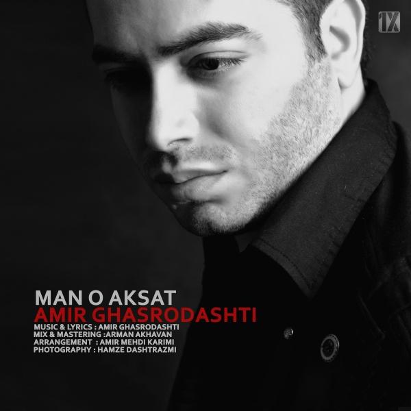 Amir Ghasrodashti - Man o Aksat