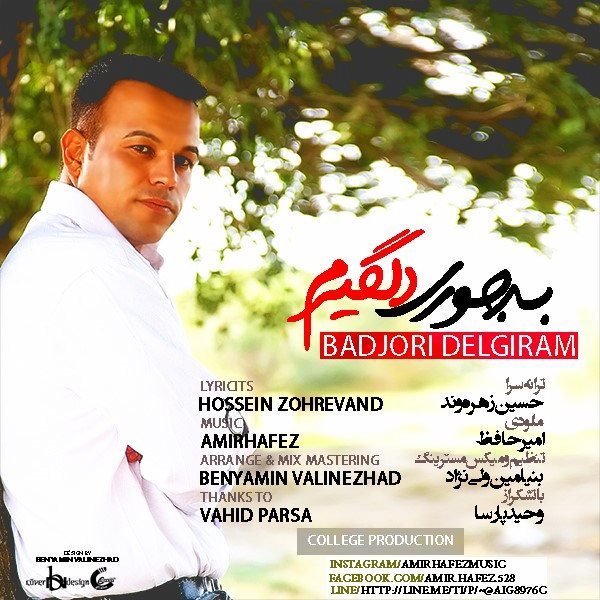 Amir Hafez - Badjori Delkhoram