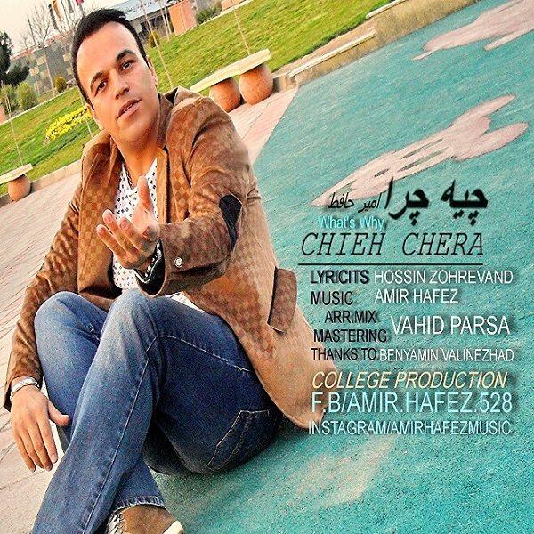 Amir Hafez - Chie Chera