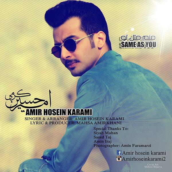 Amir Hosein Karami - Manam Mesle To
