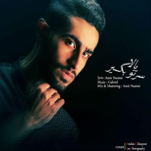 Amir Naeimi - Sareto Bala Begir