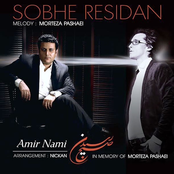 Amir Nami - Sobhe Residan