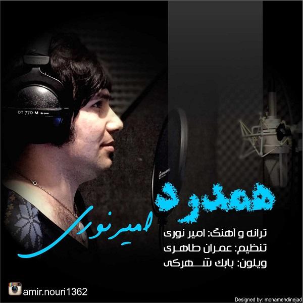 Amir Noori - Hamdard