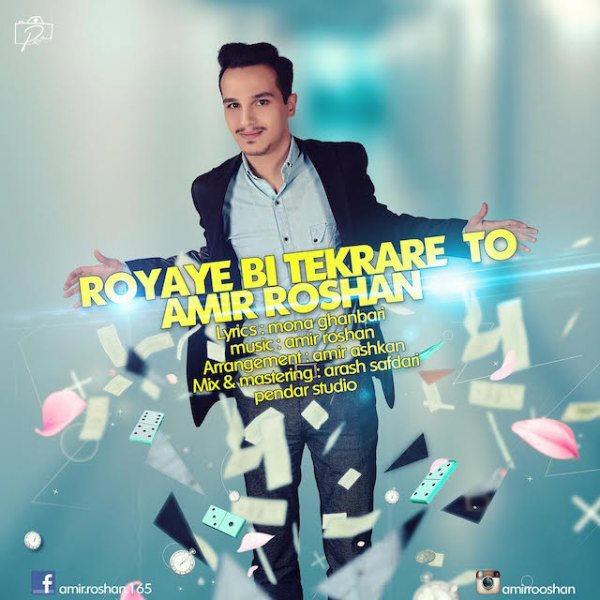 Amir Roshan - Royaye Bi Tekrare To