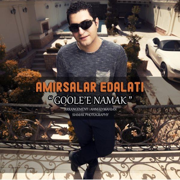 Amir Salar Edalati - Goole e Namak