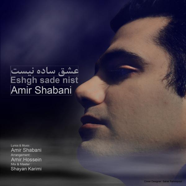 Amir Shabani - Eshgh Sade Nist
