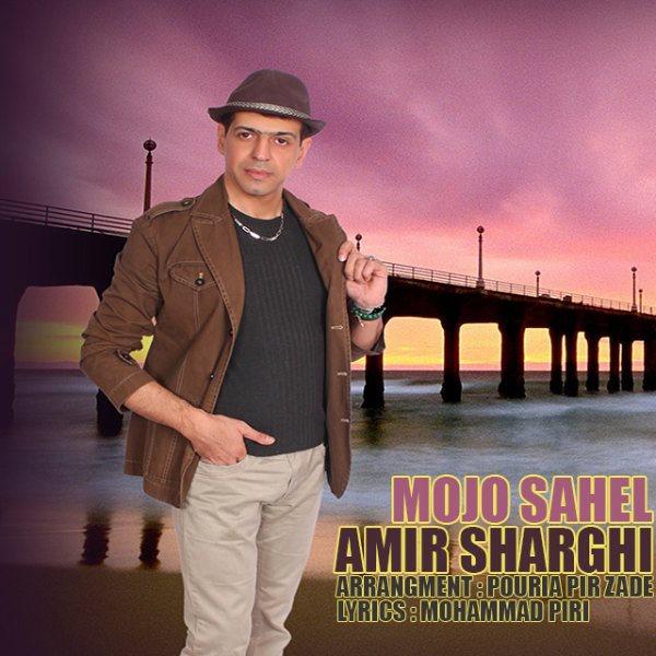 Amir Sharghi - Mojo Sahel