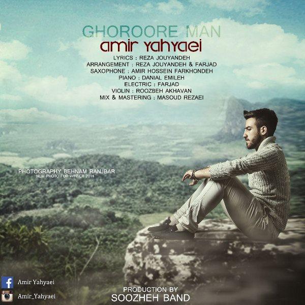 Amir Yahyaei - Ghoorore Man