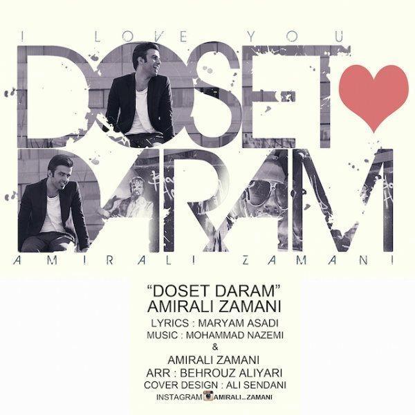 Amirali Zamani - Doset Daram
