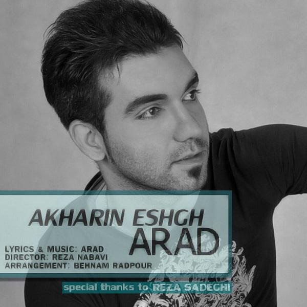 Arad - Akharin Eshgh
