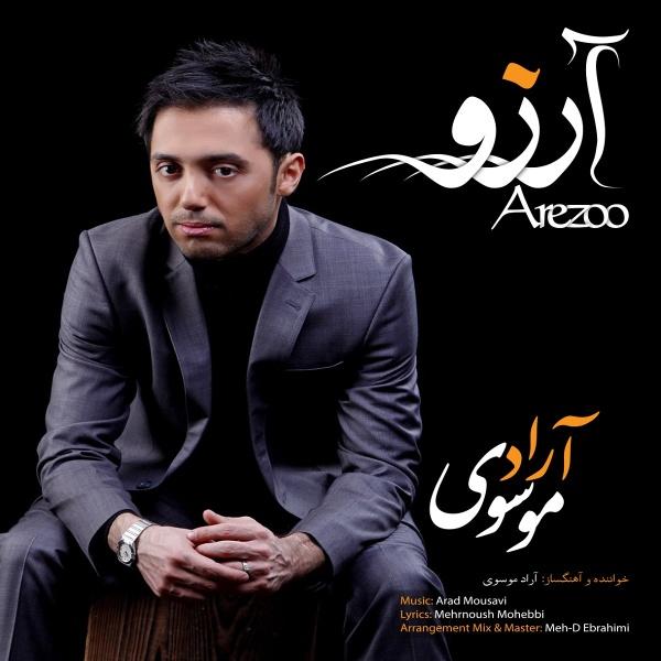 Arad Mousavi - Arezoo