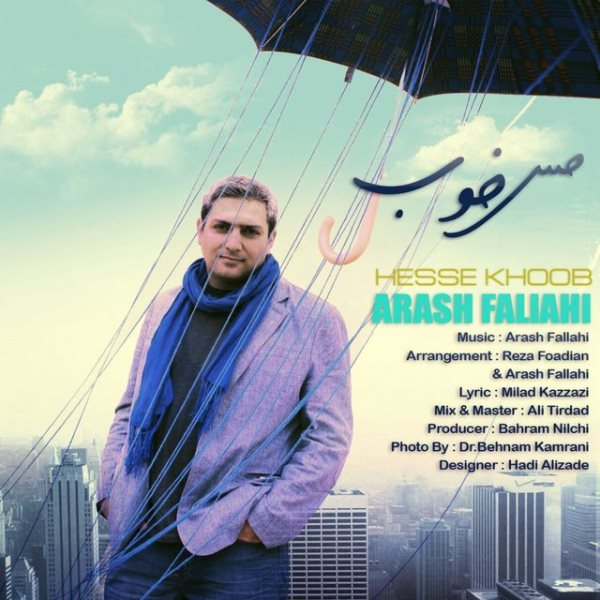Arash Fallahi - Hese Khub