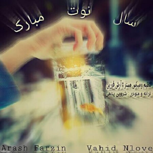 Arash Farzin - Sale Not Mobarak (Ft Vahid NLove)