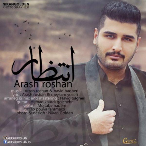 Arash Roshan - Entezar