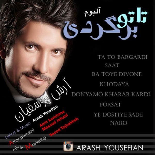 Arash Yousefian - Donyamo Kharab Kardi