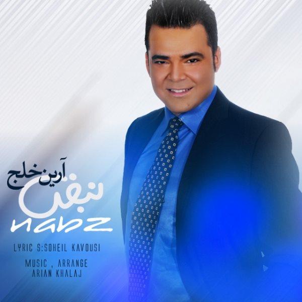 Arian Khalaj - Nabz