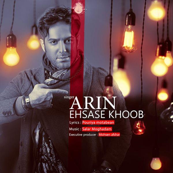 Arin - Ehsase Khoob