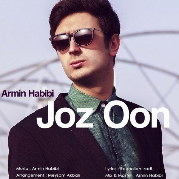 Armin Habibi - Joz Oon