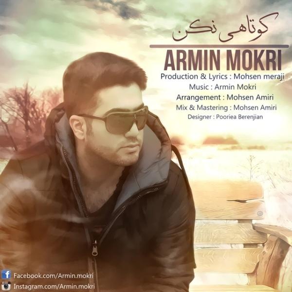 Armin Mokri - Kootahi Nakon