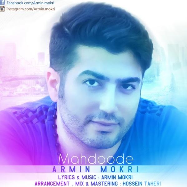 Armin Mokri - Mahdoode