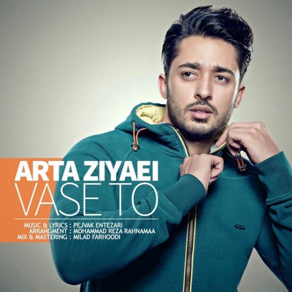 Arta Ziyaei - Vase To