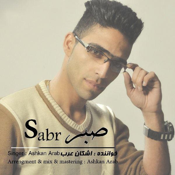 Ashkan Arab - Sabr