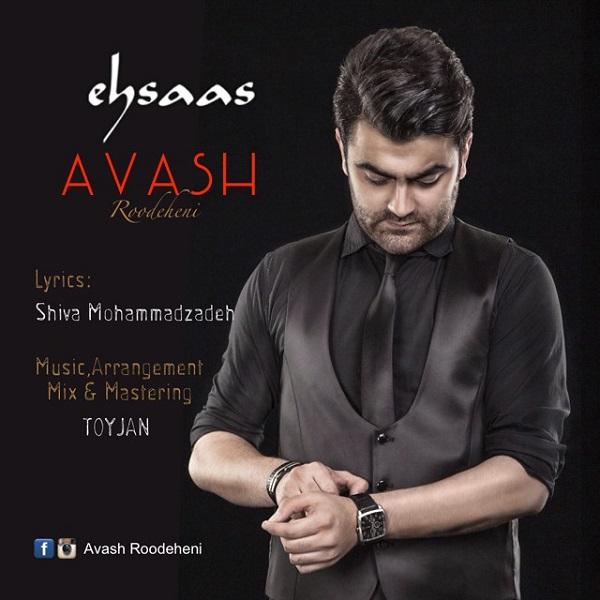 Avash - Ehsas