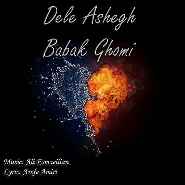 Babak Ghomi - Dele Ashegh