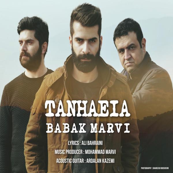 Babak Marvi - Tanhaeia