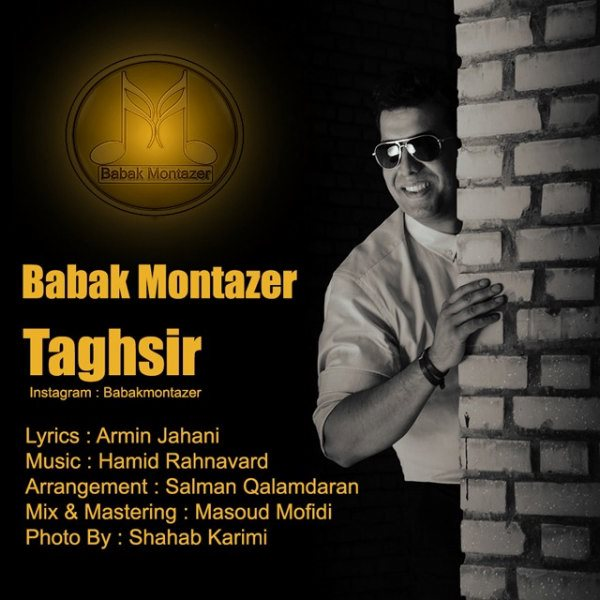 Babak Montazer - Taghsir