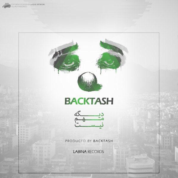 BackTash - Dige Mohem Nist