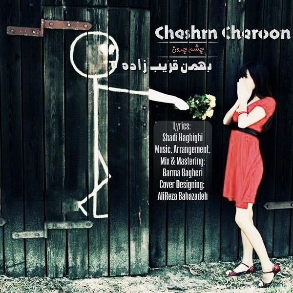 Bahman Gharibzadeh - Cheshm Cheroon