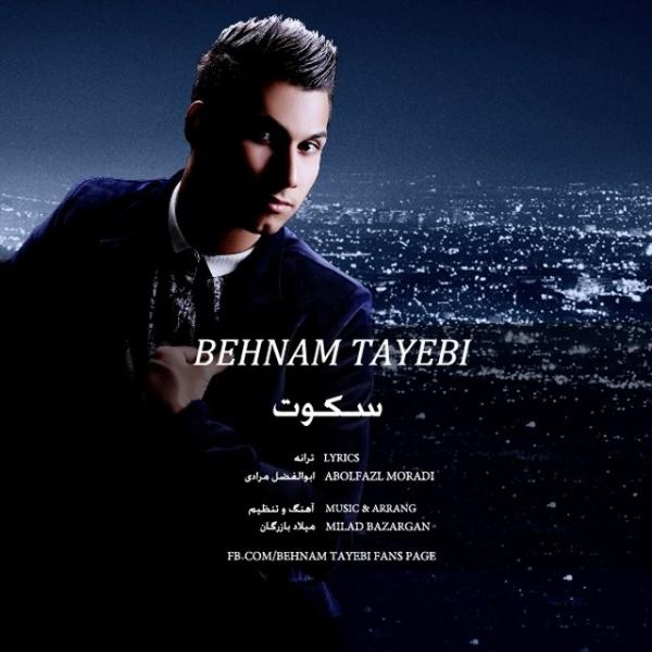 Behnam Tayebi - Sokoot