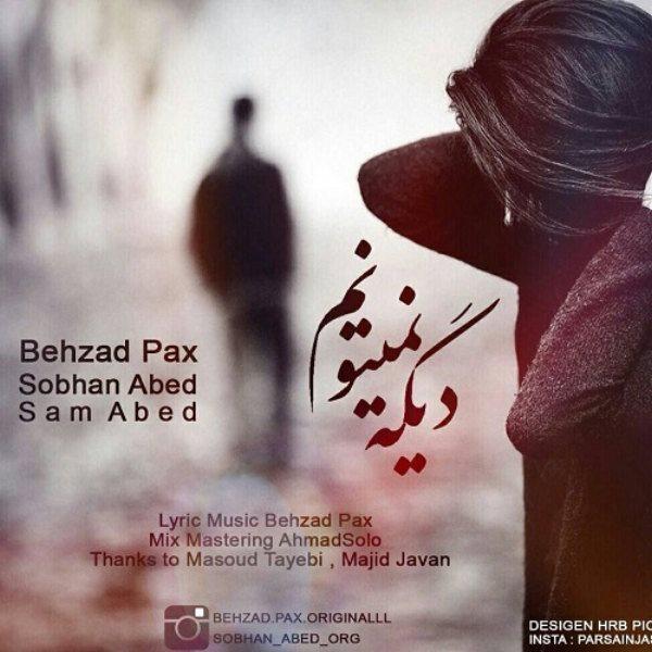 Behzad Pax & Sobhan Abed & Sam Abed - Dige Nemitoonam (New Version)