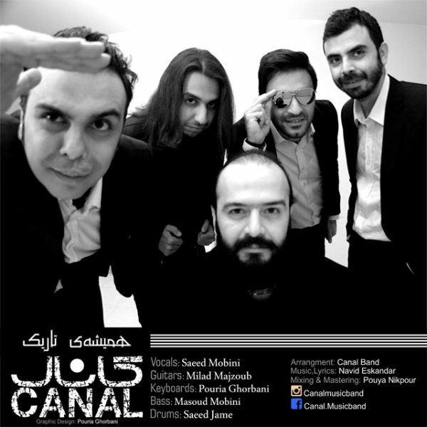 Canal Music Band - Hamisheye Tarik