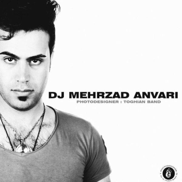 DJ Mehrzad Anvari - Tehran Masserati
