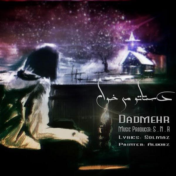Dadmehr - Dastato Mikham