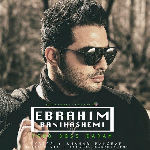 Ebrahim Banihashemi - Toro Doss Daram