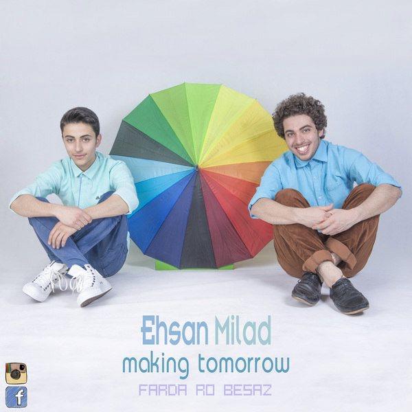 Ehsan Milad - Farda Ro Besaz