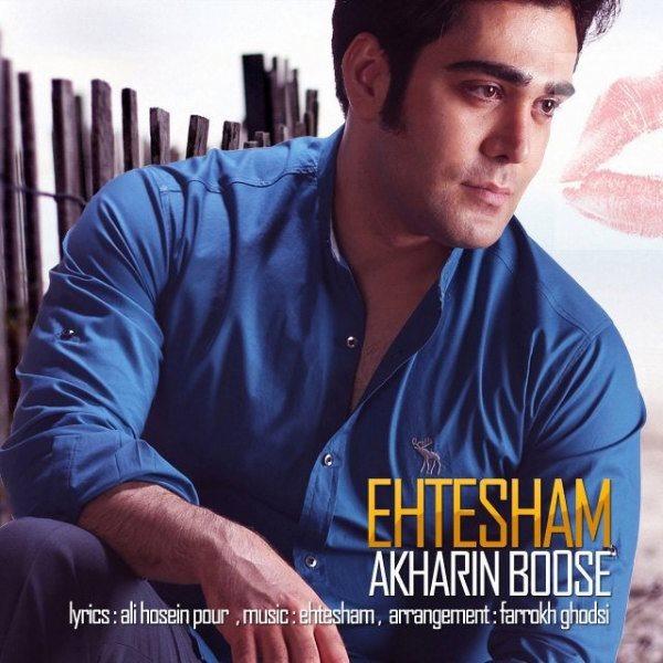 Ehtesham - Akharin Boose