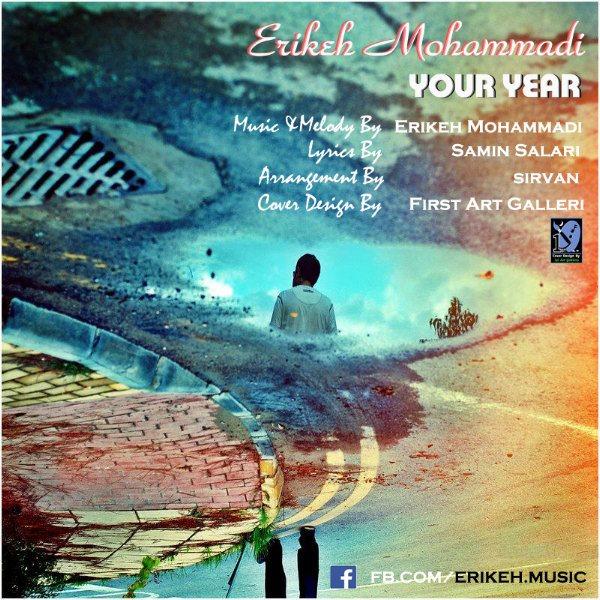 Erikeh Mohammadi - Sale To