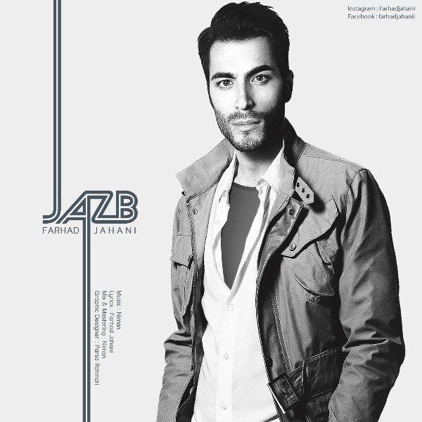 Farhad Jahani - Jazb